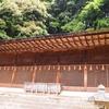 【世界遺産】現存する日本最古の神社!宇治上神社