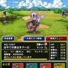 level.1301【ウェイト100】第171回闘技場ランキングバトル最終日