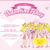 Loftのバレンタイン広告が読解力を求められすぎる件について