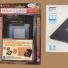 富士通の一体型PCのSSD化