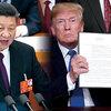米中貿易戦争について
