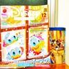 ディズニーファン 2020.12月号 発売!!