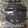 カシヤマ・ザ・スマートテイラーでオーダースーツを作った