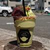 【森一芳園】お茶屋さんが作るソフトクリーム(南区段原)