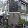 【展覧会】灰羽連盟とその周辺@東京都・space caiman