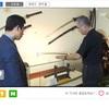 韓国の公共放送(KBS)による韓国起源説に突っ込みをいれてみる