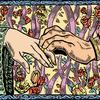 ヒョルト人の恋愛と結婚