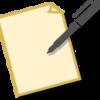 ノート・メモ環境 2020 (だいたい Scrapbox)