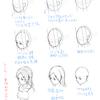 【20】 3/26 3/27 「フカンを考える。 -フカンを描いて慣れよう編-」