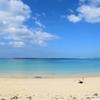 【QOL】クオリティオブライフと名付けたブログタイトル 沖縄で暮らすこと