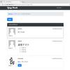 Djangoメモ : データベースをSQLiteからPostgreSQLに変更する