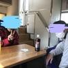 小旅行 -三重編- 1日目