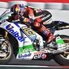 MOTO GP ― スペイン・カタルーニャ 結果