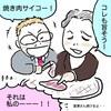 ピルと布ナプキン(4)〜ピルをやめても大丈夫!