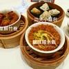 <香港:荃灣>稻坊Tao Square ~お昼は飲茶!コロナ対策ばっちりレストラン~