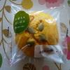 タカキベーカリーのかぼちゃ蒸しパン