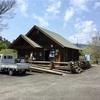 真道山森林公園キャンプ場.1:海辺の新鮮市場,施設紹介①