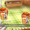 【剣盾日記03】そんな進化条件わかるわけねえええええええ!!!!!!