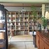 本棚と、最近読んだ本のあれこれ