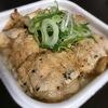 「豚丼信玄」で醤油ダレ豚丼ロース大盛り