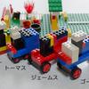 レゴでトーマスを再現