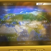オックスフォード通信(91)帰国便がすでに・・・