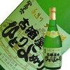 【数量限定酒】栄光冨士 純米大吟醸無ろ過生原酒 ZEBRA2017 1.8L