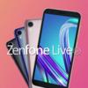 ZenFone Live (L1)のメリット4点・デメリット1点