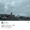 【地震雲】6月11日に日本各地で『地震雲』の投稿が相次ぐ!月の北半球入りは震災が起きやすいと言う説も!『環太平洋対角線の法則』の発動による『南海トラフ地震』などの巨大地震に要警戒!!