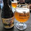 オランダ生活 〜ビールレポート〜