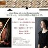 5/19(土)大平清先生とトルコ音楽Duo♪