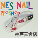 NES Nail Pro Shop 神戸三宮店 blog