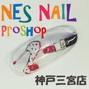 NES Nail Pro Shop 神戸三宮店 blog