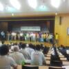 昨日、今日社会教育研究全国集会