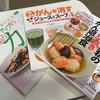 本を買ってみた^_^♪♪