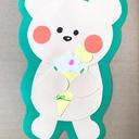 転勤族の妻 ミミのつぶやき日記~Mimi&Associates ミミと愉快な仲間たち♪