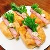 【超簡単】コストコのサンドイッチ風ディナーロールアレンジ【3分】