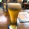 清里萌木の村ROCK カレーとクラフトビールを楽しめる八ヶ岳ブルワリーの直営ブルーパブレストラン