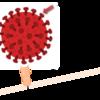 武漢ウイルス 感染について簡単に解説します。