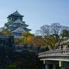【USJ行ったあとはどこへ行く?】大阪観光モデルコース【アクセス】