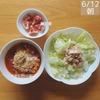 【食事記録】6月12日