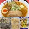 ただ今2週目!小田急百貨店新宿店「秋の北海道物産展」で、コクミンショクドウ&森住製麺の味を満喫してきた