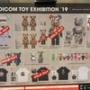 行ってきました!MEDICOM TOY EXHIBITION 19