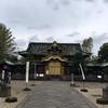 上野東照宮へ行ってきました