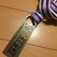柴又100K ウルトラマラソンの開催日は2018年6月3日