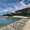 【HafH✖️ハイアット瀬良垣】たった6000円!で泊まれる沖縄ビーチ&インフィニティプール付きリゾートホテルステイ!!その方法・・・。