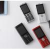小型SIMフリーケータイ「un.mode phone 01」が4月発売