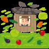 野菜高騰!!きゅうりの1本180円(長崎県のスーパー)(*''▽'')