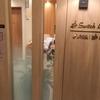 渋谷ヒカリエのステキ授乳室レポ♡