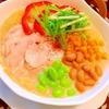 彩り野菜と鶏ハムのまろやかホワイトカリーラーメン